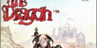 Dragon magazine 18
