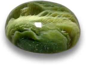 File:Serpentine stone.jpg