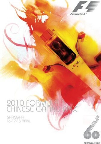 Datei:2010-CHN.jpg