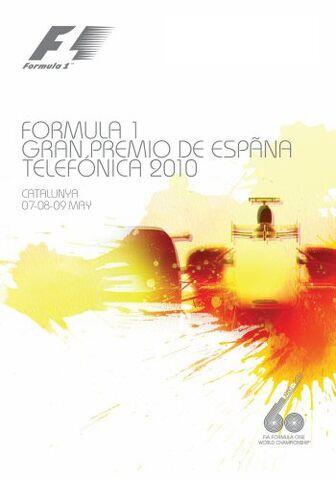 Datei:2010-ESP.jpg
