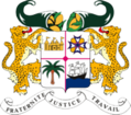 Coat of Arms of Benin