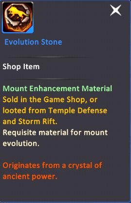 File:Evolution Stone1.png