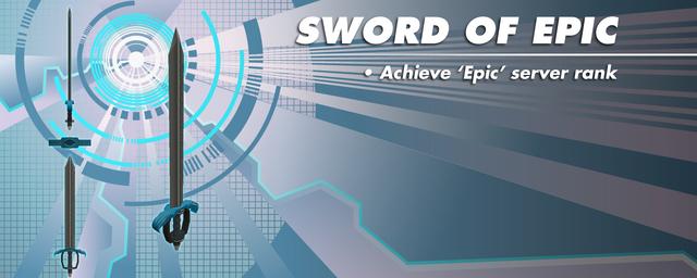 File:E03 Sword.png