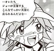 Todd Manga 2