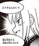 Rupert Manga 1