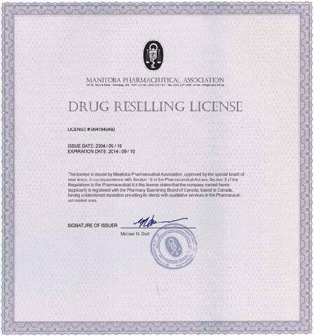 File:Men Health license.jpg