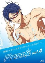 Free! Vol.4 Blu-ray