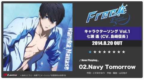 『Free!-Eternal Summer-』キャラクターソング Vol.1 七瀬 遙 (CV