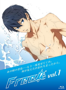 Free! Vol.1 Blu-ray