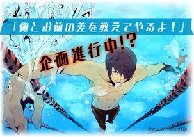 Promotional Splash 02
