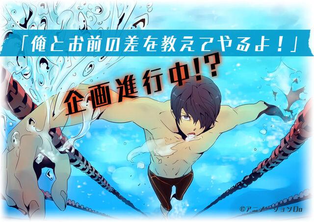 File:Promotional Splash 02.jpg
