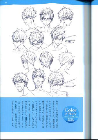 File:Guidebook Rei Expressions.jpg