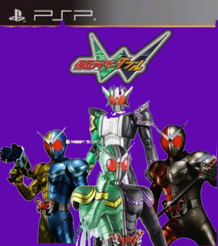 File:Kamen Rider W The Game Cover.jpg