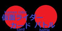 Kamen rider Card battle