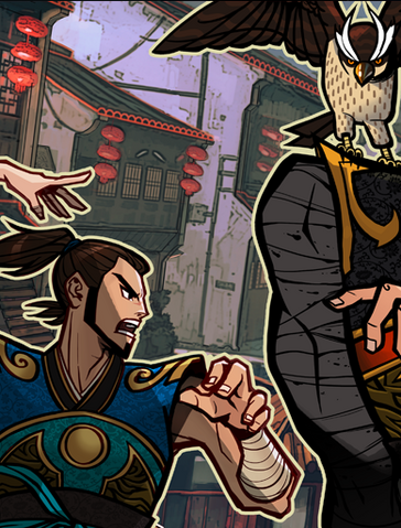 File:Ace of wulin -4 2.png