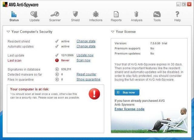 File:AVG Anti-Spyware.jpg