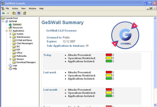 File:Geswallfree.png