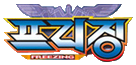 File:Freezing-k-logo-65px-trans.png