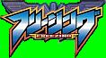File:Freezing-j-logo-65px-trans.png