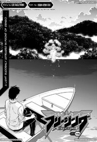 Chapter 115 Cover