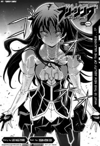 Chapter 114 Cover