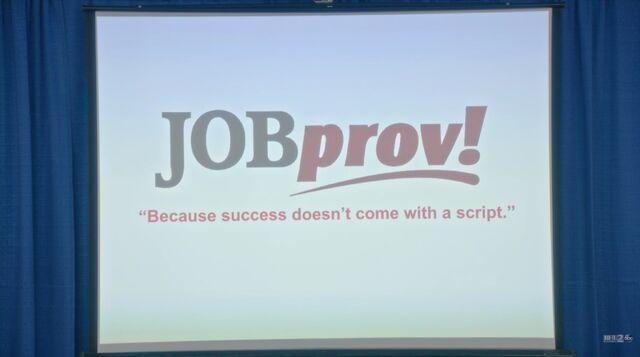 File:JOBprov!.jpg