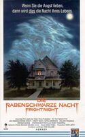 Fright Night 1985 German VHS