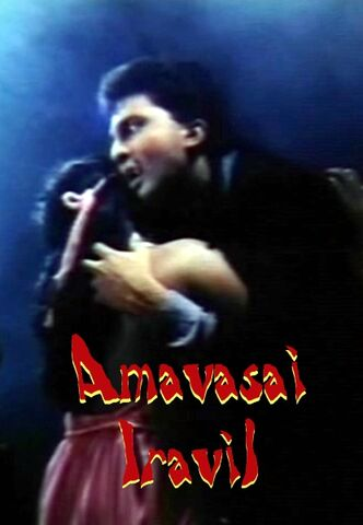File:Amavasai Iravil.jpg