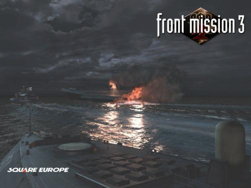 File:Hd-front-mission-online-1.jpg