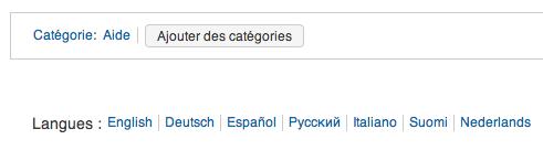 Fichier:Liens interlangues.png