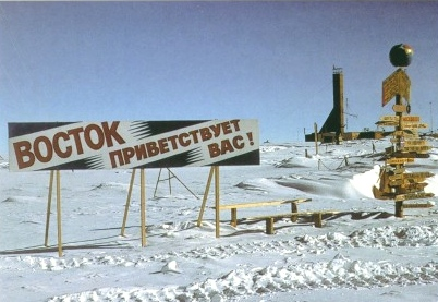 File:Vostoksignpic.jpg