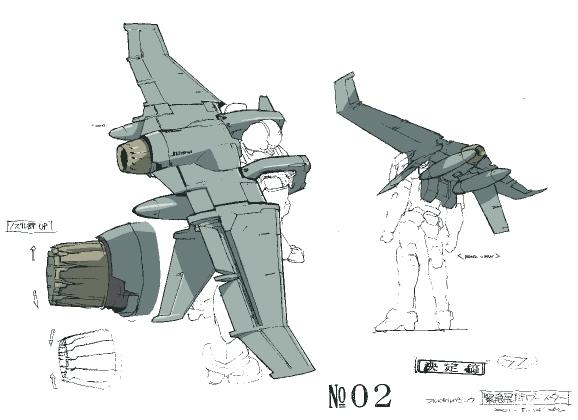File:M9E - Flightpack.jpg