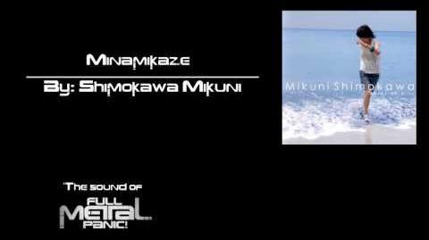 Asggqw. Shimokawa Mikuni - Minamikaze