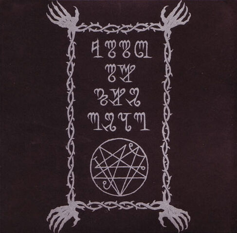 File:Book of the dead cover.jpg