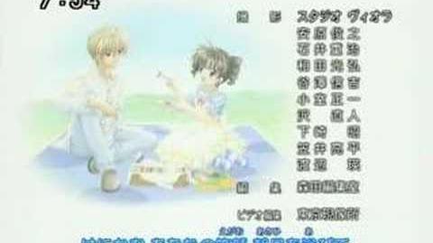 Full Moon wo Sagashite ED4 Love Chronicle