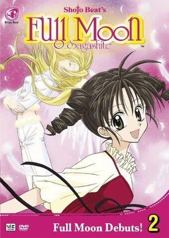 File:English - Full Moon DVD vol. 2.jpg