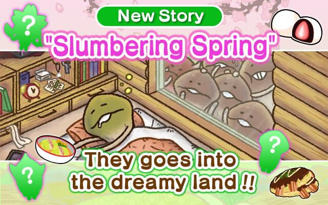 File:Slumbering Spring.jpg