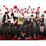 Vongola Tenth Family