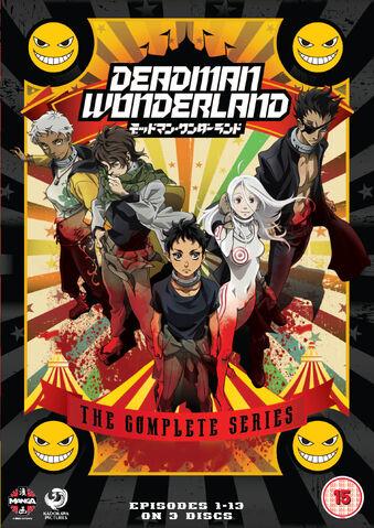 File:Deadman Wonderland.jpg