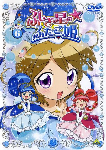 File:FutagohimeDVD6.jpg