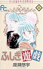 Volume2cover