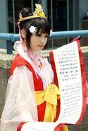 Miaka cosplay2