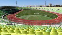Estadio-valparaiso uxw8v9z00sna1u3q0wmox9q0e