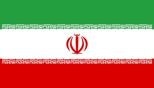 Arquivo:Bandeira do Irã.png