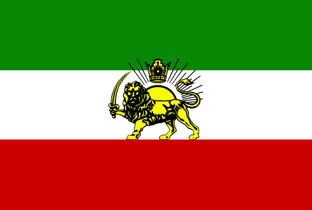 File:Flag-Iran.jpg