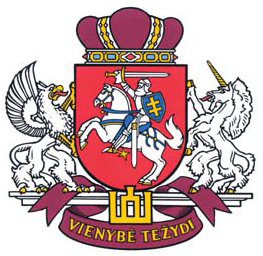 File:Coat of arms of the Seimas of Lithuania.png