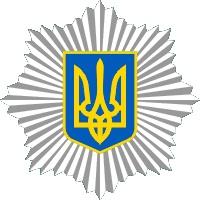 File:Ukrainian police emblem.jpg