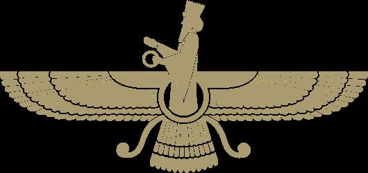 File:Zoroastrianism.png