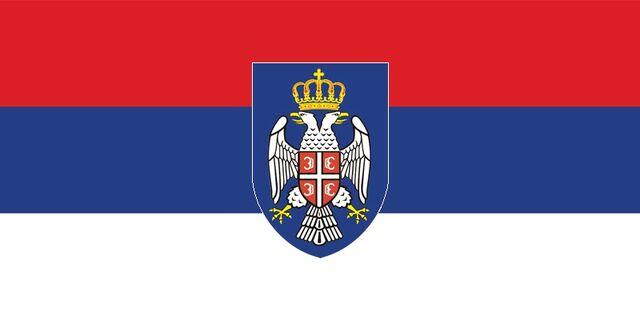 File:United Serbian Republic flag.jpg