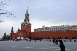 The Kremlin in Russia